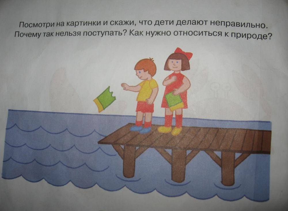 Иллюстрации и задания в развивающих книгах