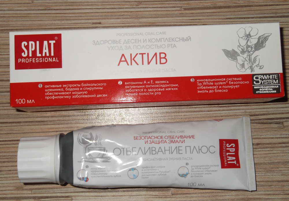 Самая безопасная зубная паста по составу