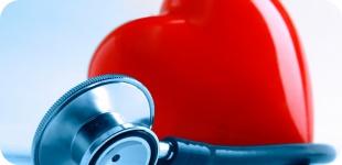 Как сохранить сердце и сосуды здоровыми?