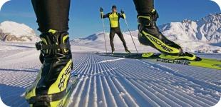 Как научиться технике конькового хода на лыжах?