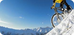 Езда на велосипеде зимой. Полезные советы