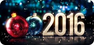 С Новым годом 2016!