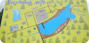 База отдыха Гостиный двор на Урале - отличное место для любителей активного отдыха