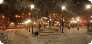 Экзотический отдых в зимней Тюмени