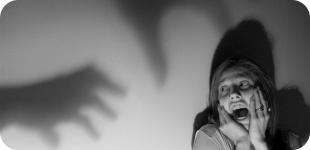 Как побороть страх перед неизвестностью?